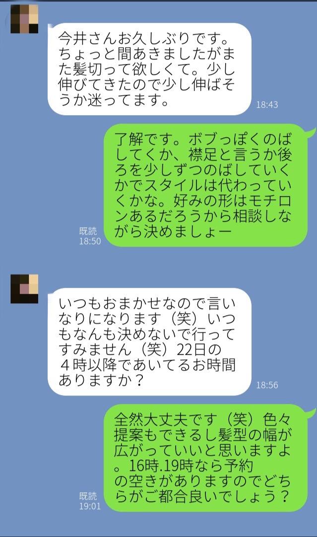 IMG_7100