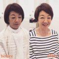 髪のお悩み  前髪が伸びない?40代、50代、いくつになってもショートは似合いますか?