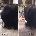 髪のお悩み  かなり広がるくせ毛。40代髪のボリュームをプチウルフカットでまとめよう。