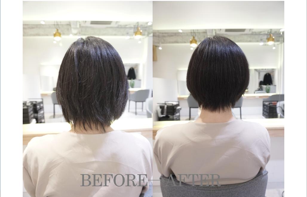 ショートで膨らむ、広がる髪の対策。カットでコンパクトな前髪なしのショートボブに。